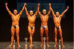 Classic Bodybuilding